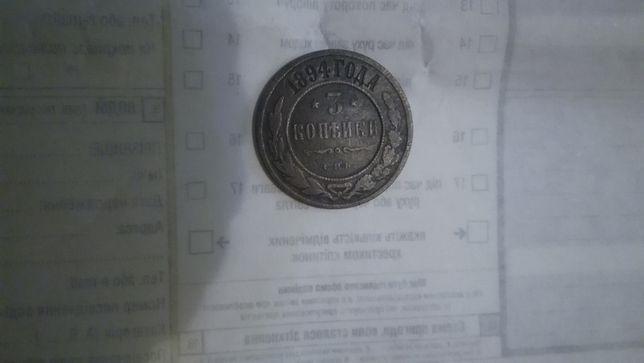 Монета 1894 года\купюра 2$/1$ 1995 года/евро