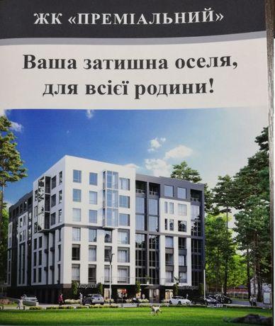 """3ком. ЖК""""Премиальный"""",6эт.дом с лифтом в тихом мест"""