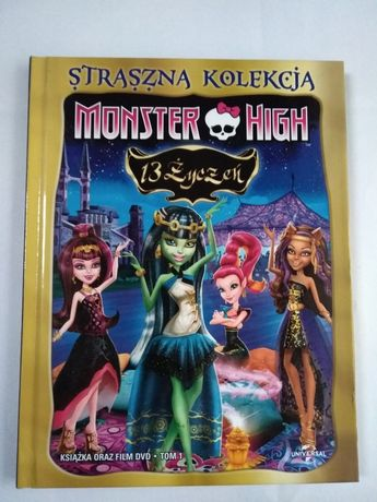 Straszna Kolekcja Monster High