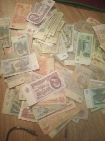 Советские рубли,