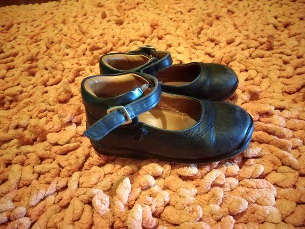 Sapatos Zippy em pele azuis