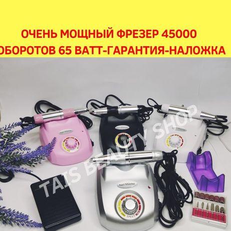 Мощный фрейзер ZS 603 на 45000 об.65 ватт качество наложка