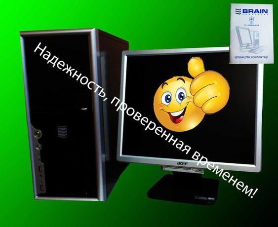 Настольный персональный компьютер, десктоп, брендовый - Brain PC