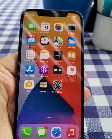 Нашел iPhone  в Краматорске