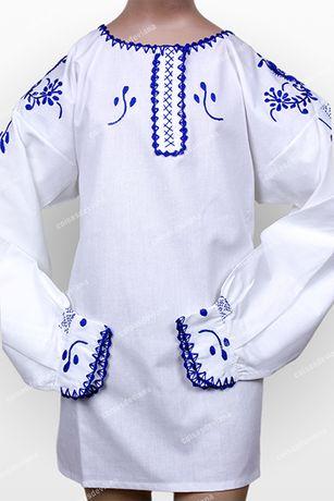 Camisa Bordada de Viana - Criança