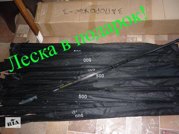 Удочка Mikado карбон 5 / 6 метров ( с кольцами ) Есть ВИДЕО