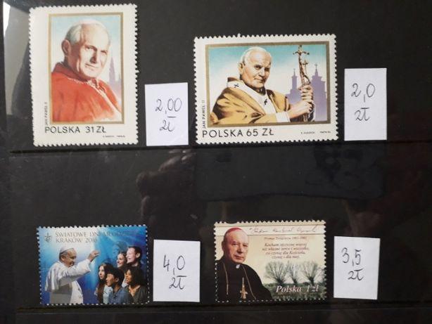 znaczki pocztowe z papieżem Janem Pawłem II, Franciszkiem ...