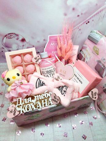 Подарок девушке, подарочный набор,подарок на день рождения, бьюти-бокс