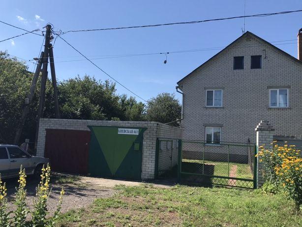 Продам 1/2 часть Дома с ремонтом ул Киевская (старый Белоус)