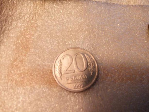Монеты 1992-2003г