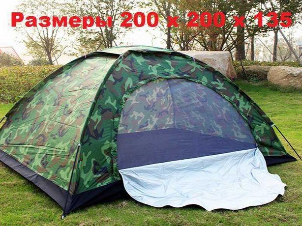 Палатка 3-х местная для туризма универсальная. Автоматическая 2 слоя