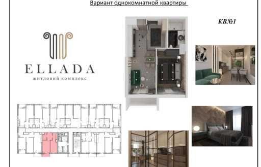 "Смарт квартира ""Эллада"" вид в сторону Аркадии! 29 кв.м., РЯДОМ ПАРК!"