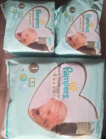 Продам памперсы 1