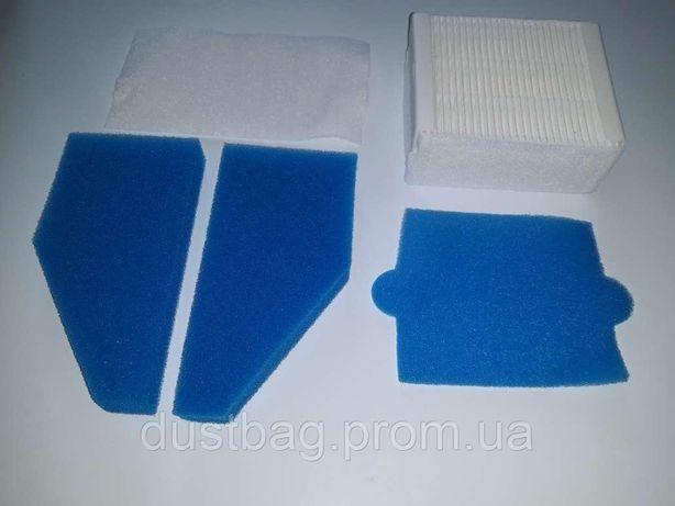 Комплект фильтров для пылесосов THOMAS Twin ХТ/ХS 787241 DP13024