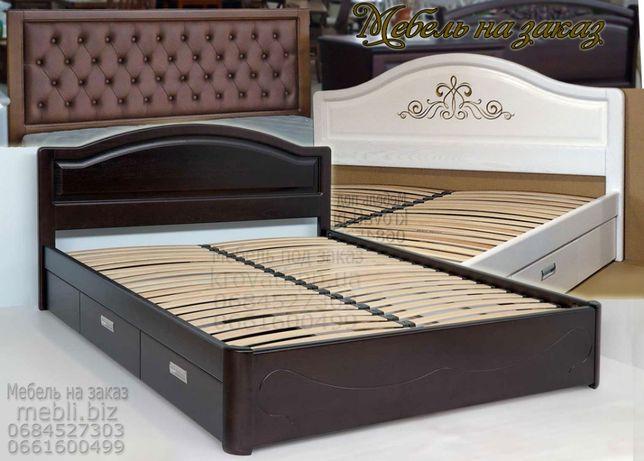Кровать с ящиками двуспальная полуторная односпальная деревянная Ліжко
