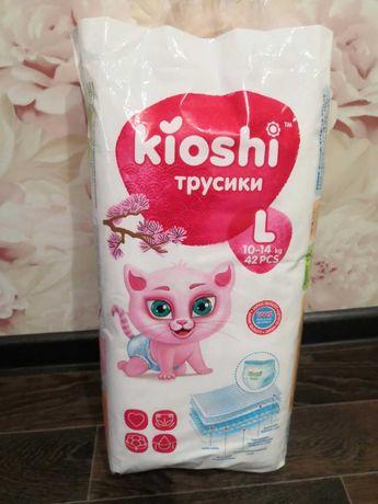 Подгузники трусики KIOSHI L 10-14 кг
