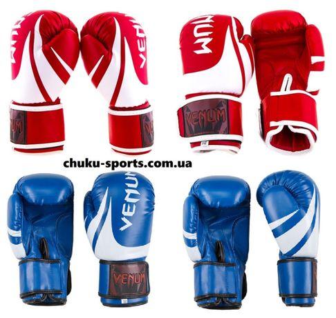 Боксерские перчатки Venum Bad Boy Everlast Twins PU для бокса