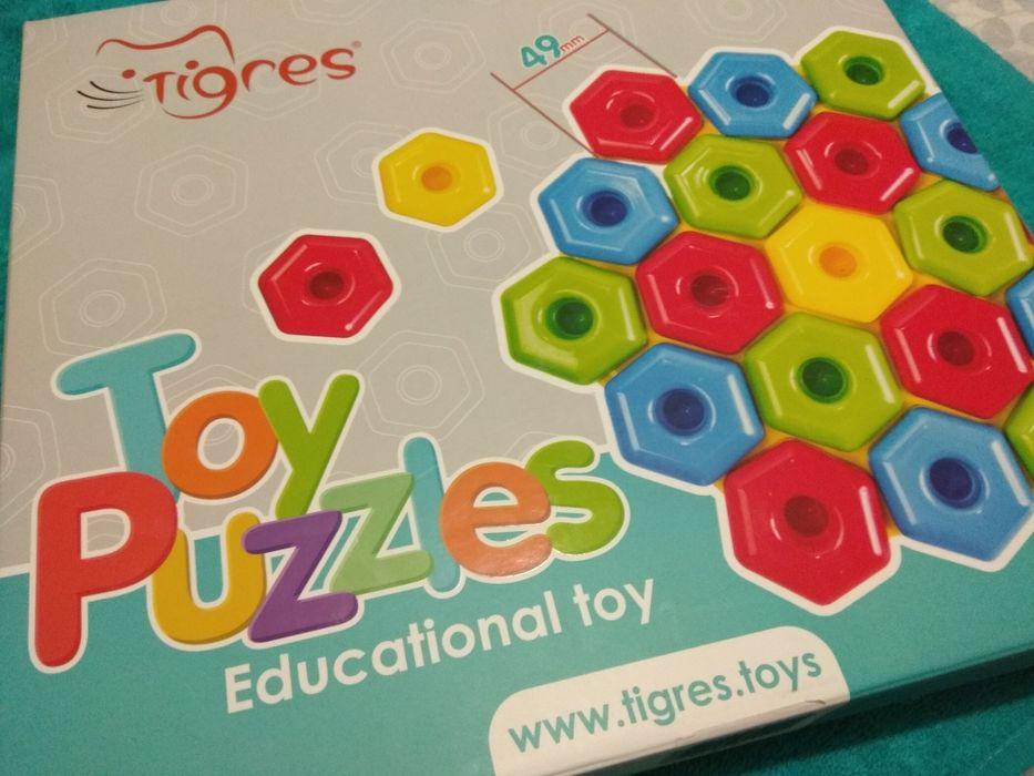 Мозаика детям, 1+, Tigres Запорожье - изображение 1