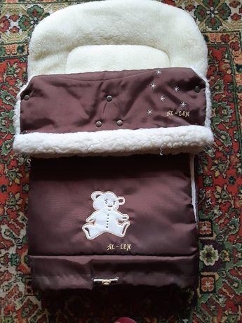Конверт -одеяло зимний теплый на овчине на выписку, в коляску детский