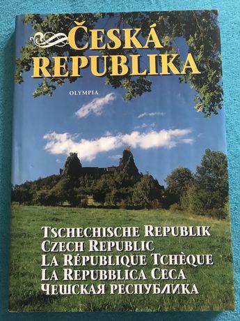 Фотоальбом Чешская Республика.