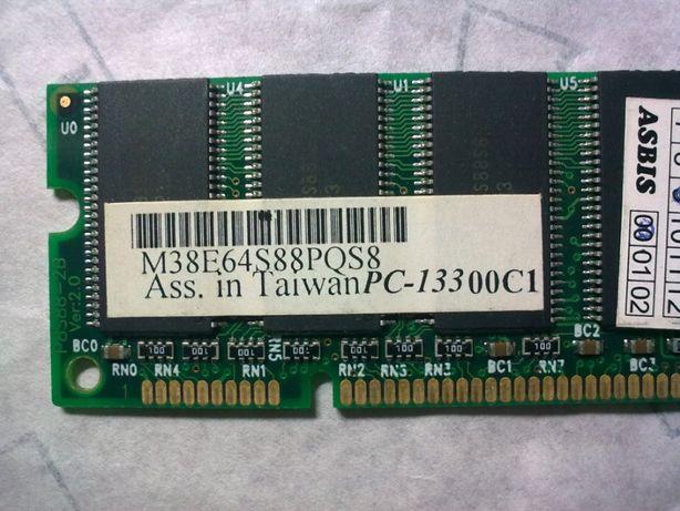 Модуль памяти SDRAM 66MHz 64 Mb
