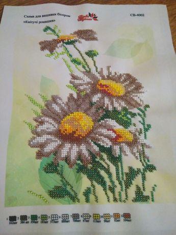 Картина вышитая бисером,икона, схема, картина вишита бісером