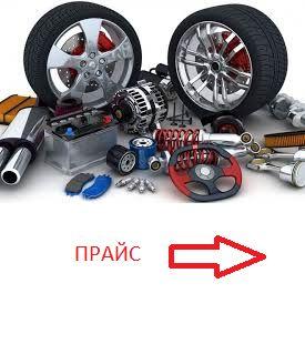 ЧАО ММК ИМ.ИЛЬИЧА реализует невостребованные автозапчасти