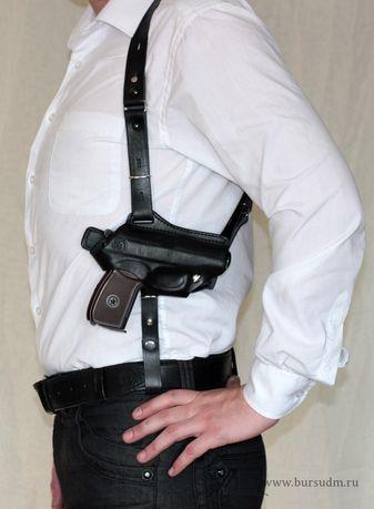 Кабура пистолет Макарова