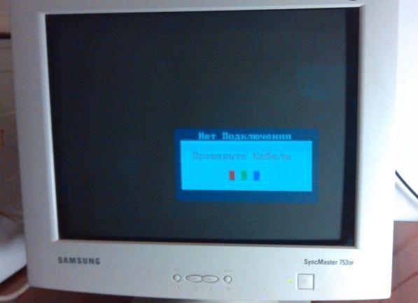 монитор Samsung SyncMaster 753 DF