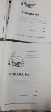 Книги та інше для Канцелярії