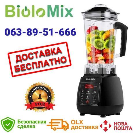Блендер Стационарный Biolomix D6300 БЕСПЛАТНАЯ ДОСТАВКА! + ПОДАРОК