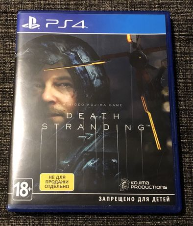 Death Stranding PS4, PS5