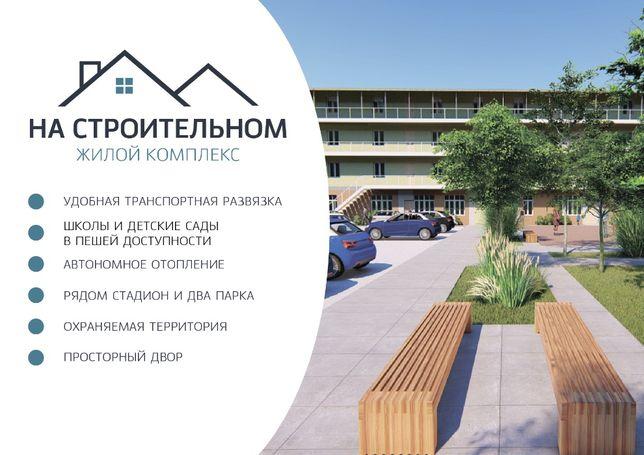 Продам 1-но комнатную квартиру Малиновский р-н ул.Бугаевская