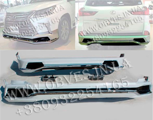 Обвес Modellista Lexus LX570 LX450 юбки накладки