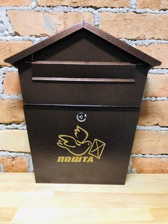 Скринька поштова Ящик почтовый