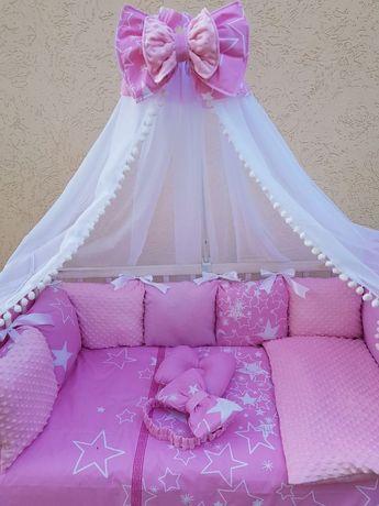 Розовый комплект бортики,защита в кроватку,балдахин,бант на резинке
