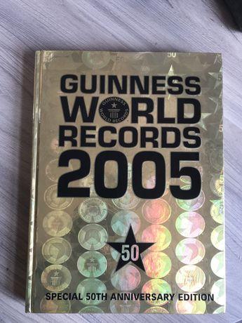 Книга рекордов Гиннеса Юбелейное издание 2005 год