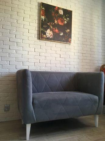 Śliczna sofa
