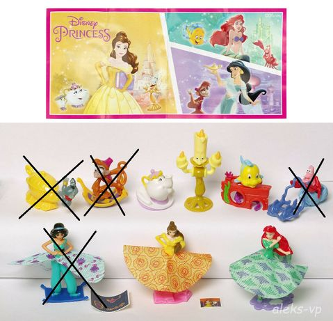 Обмен продажа Киндеры Принцессы дисней Disney