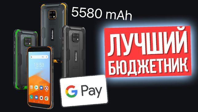 Blackview BV4900pro 4/64GB //NFC//5580mAh//8 ядер // Новые , оригинал