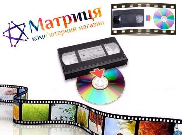 Перезапис касет (оцифровка аналогових відео та аудіо) VHS, Hi8, MiniDV