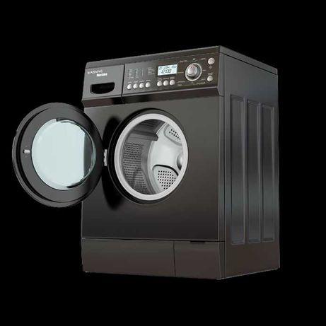 Ремонт стиральных машин и бойлеров в Николаеве