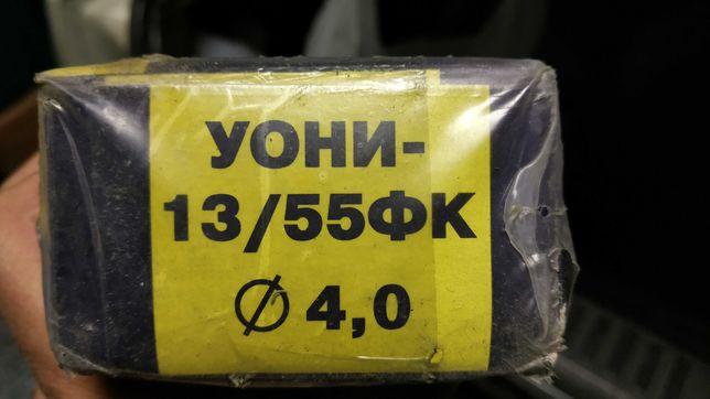 Электроды постоянка 4 мм УОНИ 13/55 ФК - 5 кг. 200 грн.