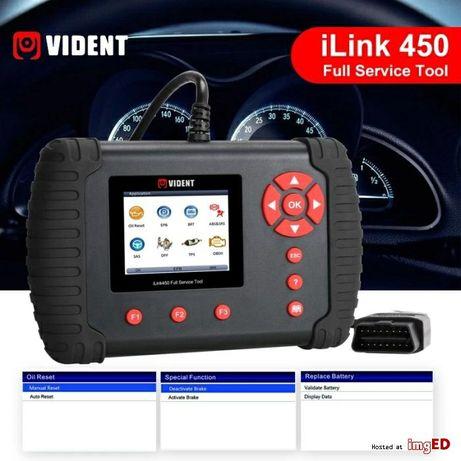 Komuter Diagnostyczny Vident iLink450