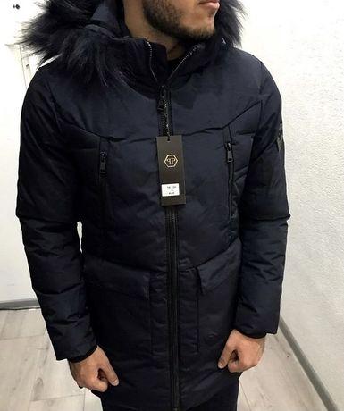Зимний пуховик Philipp Plein люкс качество темно синий