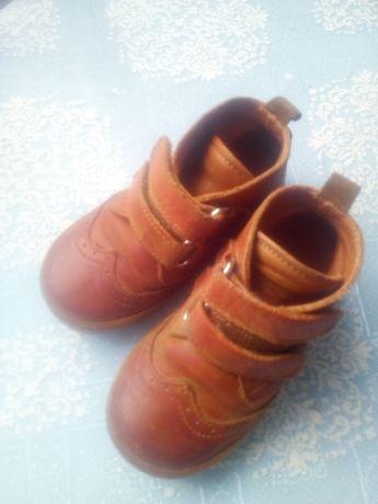 Демі черевички