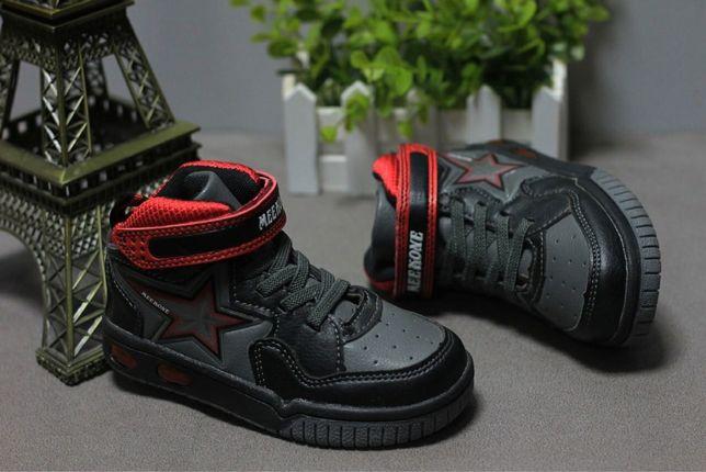 Хайтопы  детские демисезонные ботинки на мальчика 28р новые кроссовки