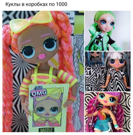 Наборы кукол лол оригинал!