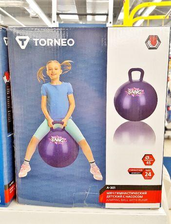 Мяч детский гимнастический с насосом Torneo дляУпражнений пресса спины