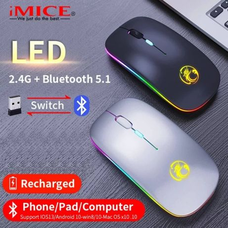 Беспроводная Bluetooth USB мышь мышка бесшумная с подсветкой удобная!